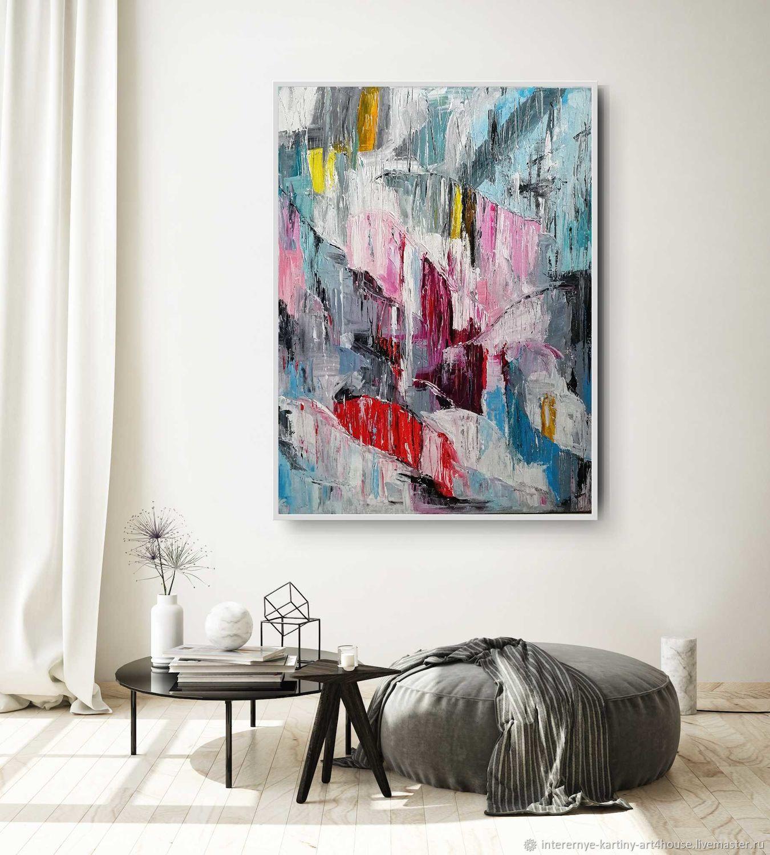 Яркая абстракция в интерьер. Абстрактная живопись. Интерьерная картина, Картины, Санкт-Петербург,  Фото №1