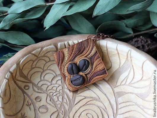 Кулон из полимерной глины `Аромат кофе`, автор - Алина Логинова (украшения `Брусника`).
