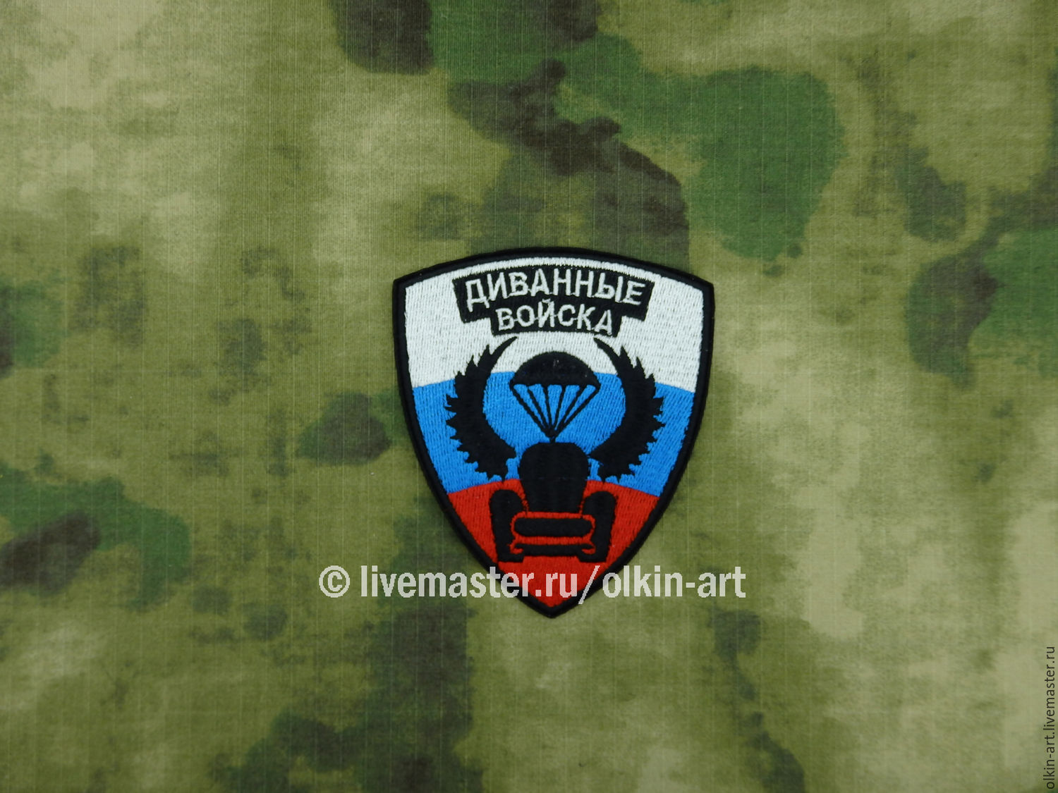 Stripe `SOFA TROOPS` (troops) Machine embroidery. Beloretskiy stripe. Patch. Chevron. Patch. Embroidery. Chevrons. Patches. Stripe. Buy patch.