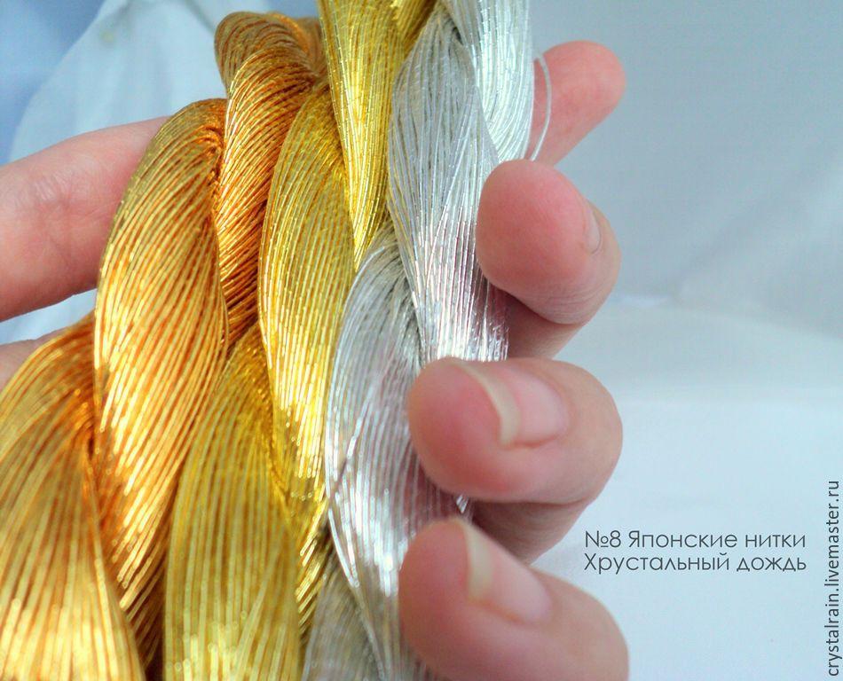 Японские нитки для вышивки