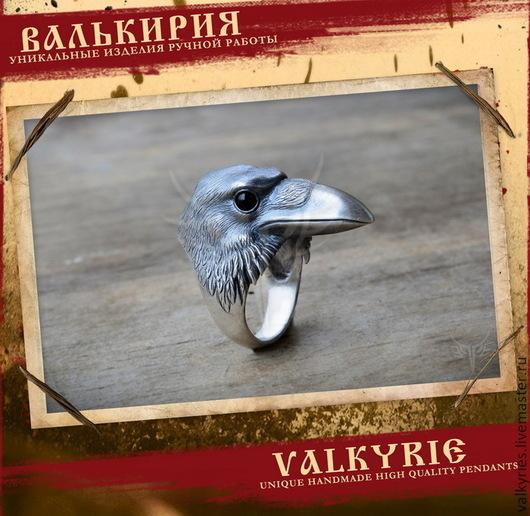 Кулоны и подвески ручной работы  из серебра 925 пробы. Купить Кольцо ворон. Мастерская Валькирия.