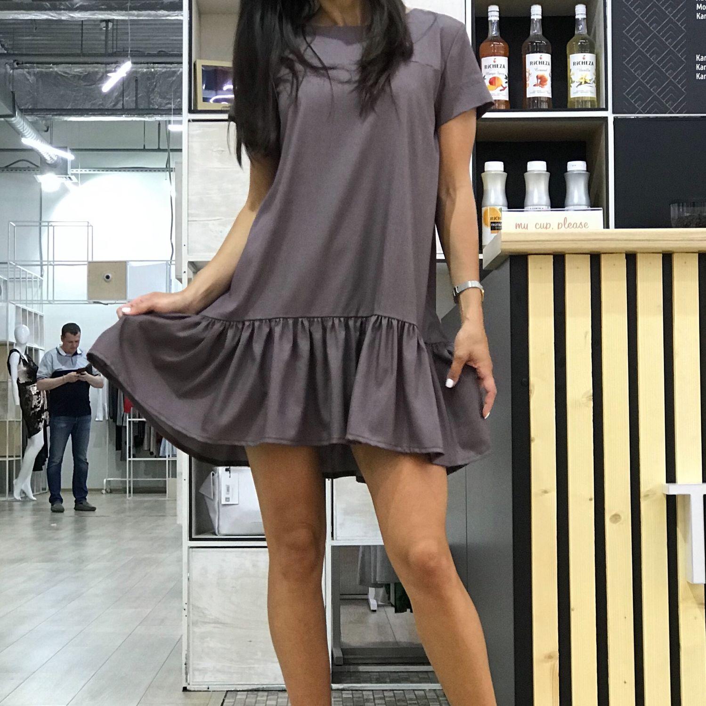 Платье Трапеция С Воланом Внизу