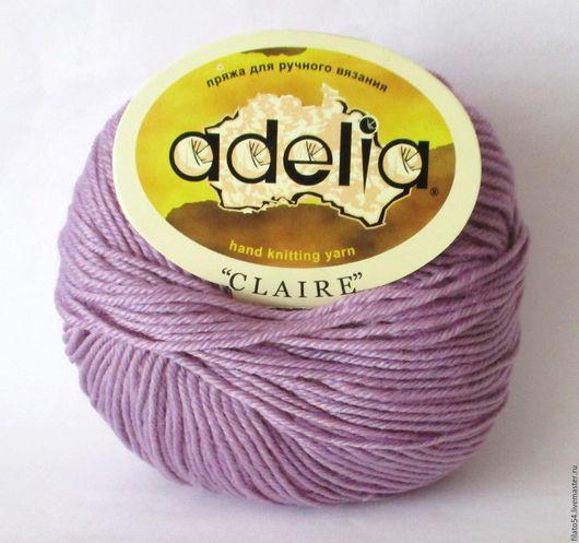 пряжа Claire Adelia  цвет №208 розовая сирень, в наличии 6 моточков  полушерстяная пряжа аделия