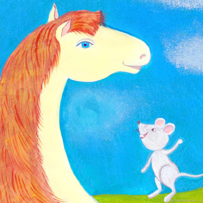 открытки пивоварова одна лошадка белая