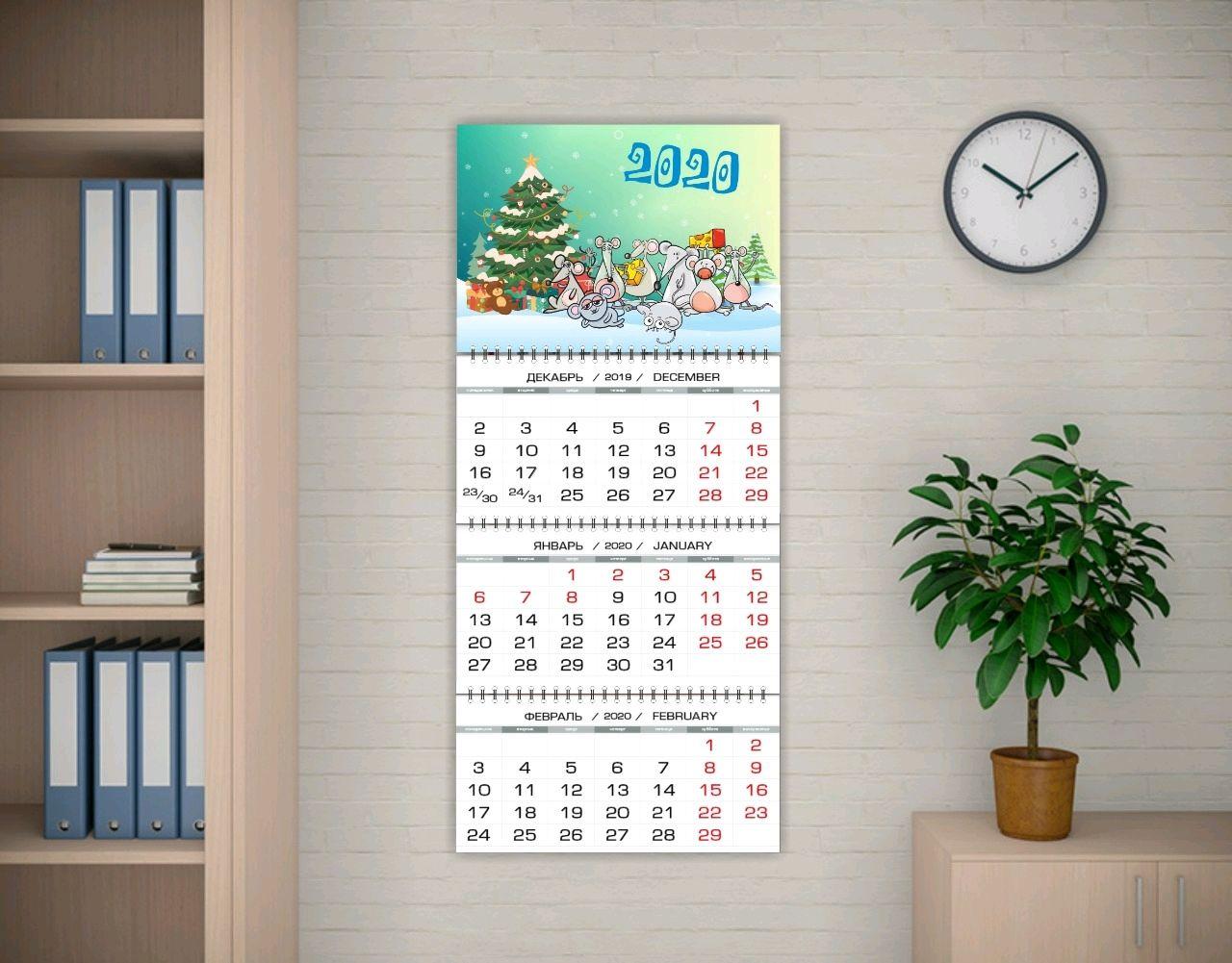 Календари, Услуги, Краснодар,  Фото №1