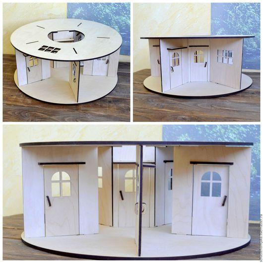 Кукольный дом ручной работы. Ярмарка Мастеров - ручная работа. Купить Круглый дом. 5 комнат.. Handmade. Бежевый
