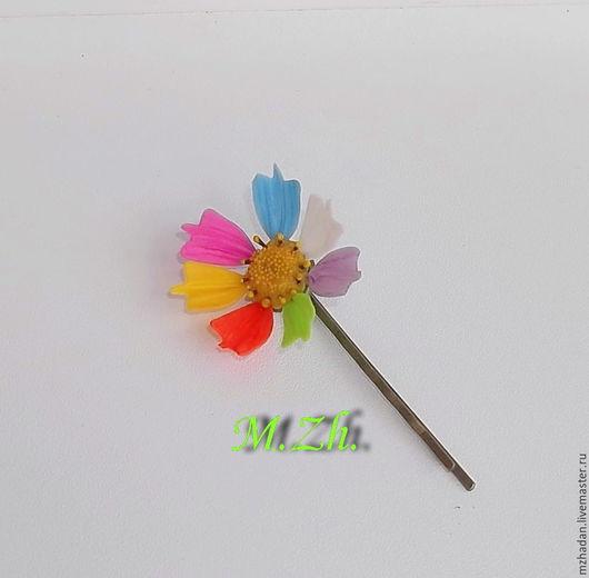 Цветик-семи цветик, заколка цветок,авторская работа