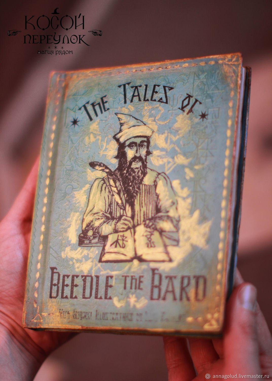 сказки барда бидля в оригинале читать