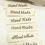 Лента 1м Бирка Handmade хлопковая 2