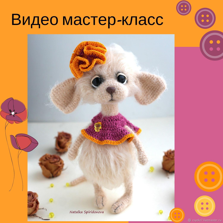 Video Master class Mouse Klepa, Knitting patterns, Arkhangelsk,  Фото №1