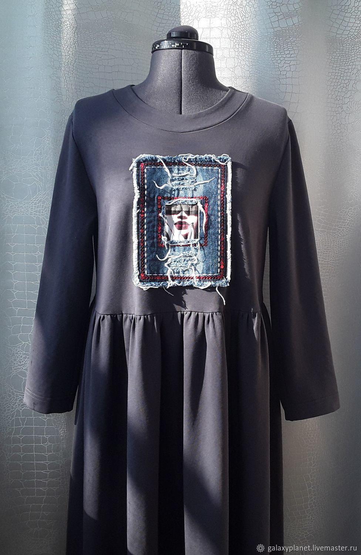 Платье  трикотажное свободного кроя серо-синее, Платья, Солнечногорск,  Фото №1