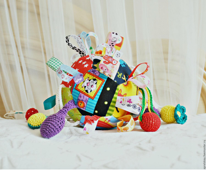 Развивающий сенсорный мячик  Карусель с пищалкой и гремелкой` , подарок ребенку