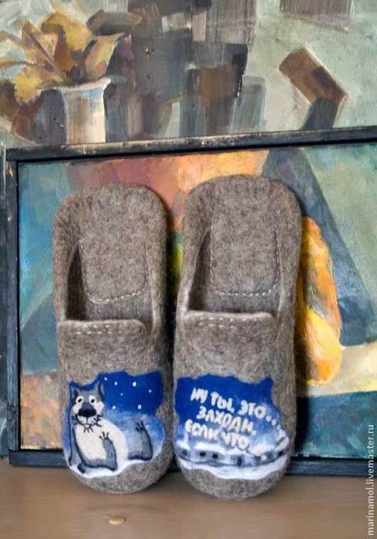 """Обувь ручной работы. Ярмарка Мастеров - ручная работа. Купить Мужские валяные тапки """"Заходи, если что..."""". Handmade. Серый"""