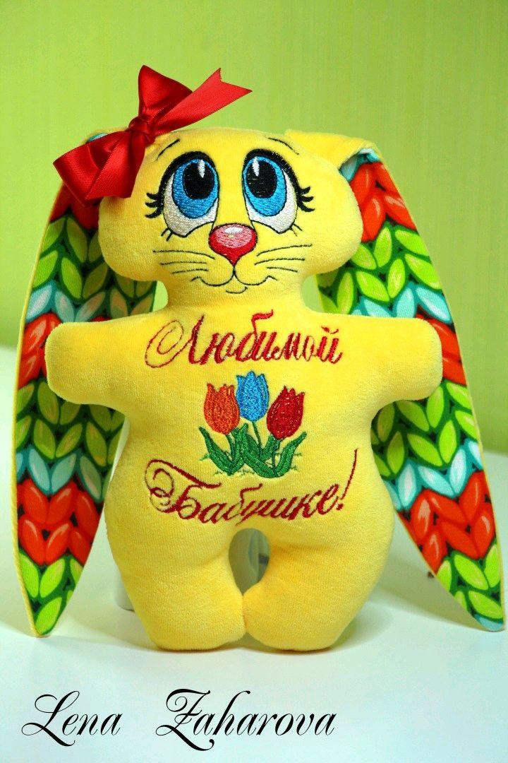 Зайка с метрикой, Именные сувениры, Воронеж,  Фото №1