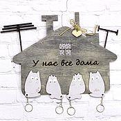 """Ключницы ручной работы. Ярмарка Мастеров - ручная работа Ключница """"Четыре кота"""", цвет: серо-коричневый. Handmade."""