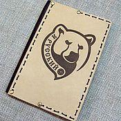 """Канцелярские товары ручной работы. Ярмарка Мастеров - ручная работа Обложка на паспорт из кожи """"Медведь"""". Handmade."""