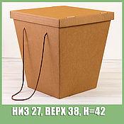 Коробки ручной работы. Ярмарка Мастеров - ручная работа Коробка для цветов трапециевидная с крышкой, крафт. Handmade.