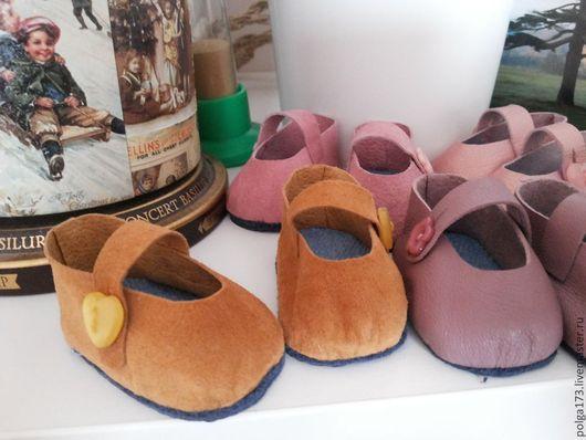 Одежда для кукол ручной работы. Ярмарка Мастеров - ручная работа. Купить Туфельки для пупсов. Handmade. Кремовый, пупсы, кожа натуральная