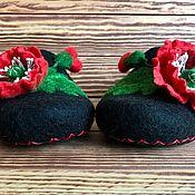 """Обувь ручной работы. Ярмарка Мастеров - ручная работа Тапочки валяные """"Кармен"""". Handmade."""