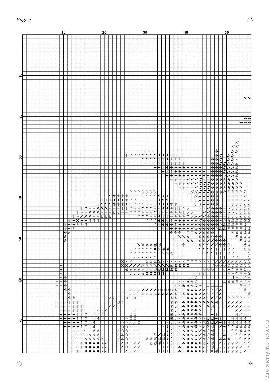 Схема слова лилия 1 класс фото 158