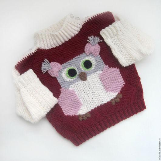 """Одежда для девочек, ручной работы. Ярмарка Мастеров - ручная работа. Купить Детский вязаный свитер """"Совушка"""" бордовый, белый. Handmade."""