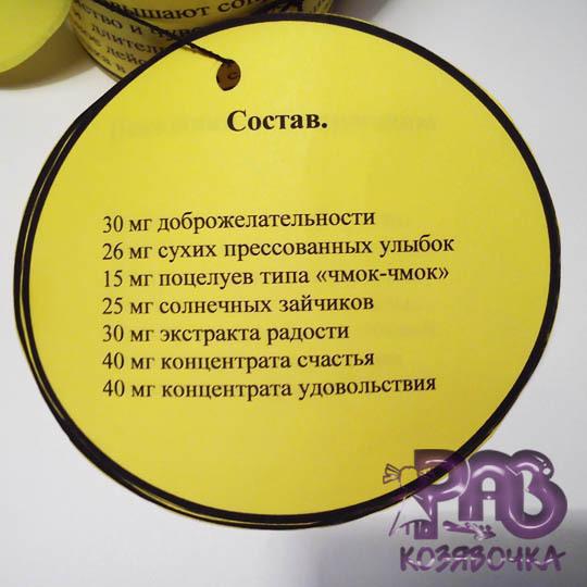 подарка лекарство инструкция - фото 9