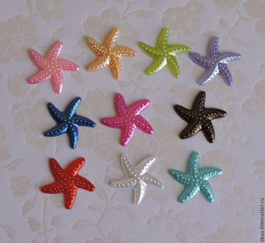 Открытки и скрапбукинг ручной работы. Ярмарка Мастеров - ручная работа. Купить Морские звезды пластиковые. Handmade. Разноцветный, морская звезда