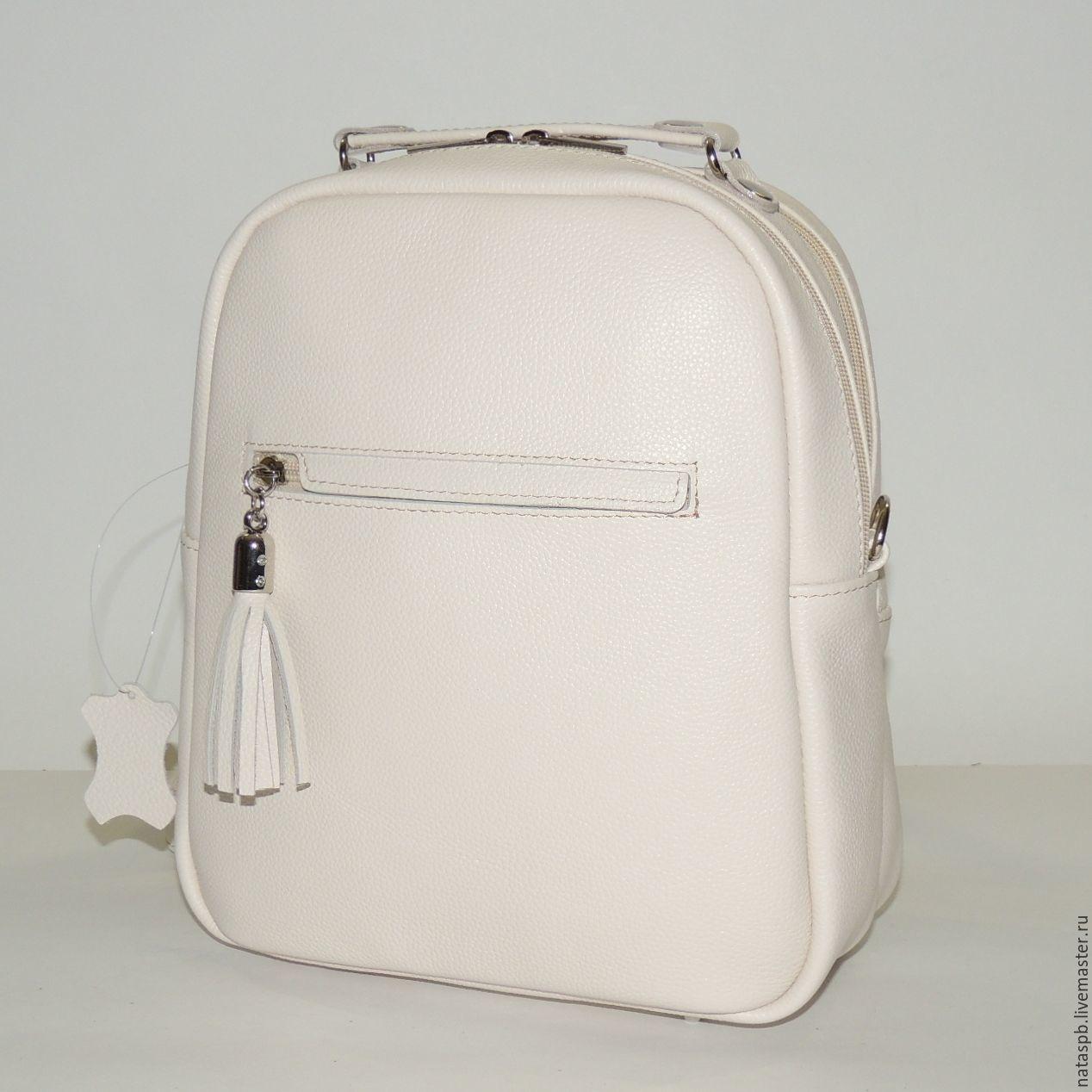 1d025ba035f0 Backpack leather women s beige