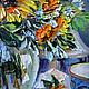 Натюрморт ручной работы. Картина маслом Утро в солнечных лучах. Ксения Дубинина (Жукова). Интернет-магазин Ярмарка Мастеров. Разноцветный