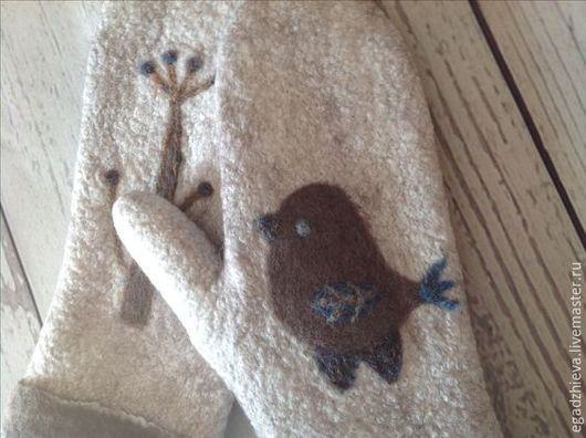 Варежки, митенки, перчатки ручной работы. Ярмарка Мастеров - ручная работа. Купить Варежки валяные птичка повтор. Handmade. Бежевый
