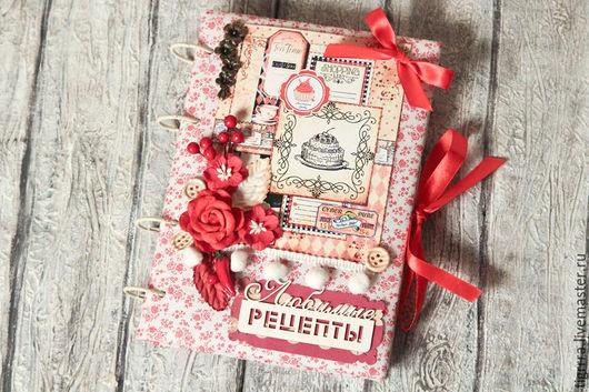 """Кулинарные книги ручной работы. Ярмарка Мастеров - ручная работа. Купить Кулинарная книга """"Любимые рецепты"""" (кулинарный блокнот). Handmade."""