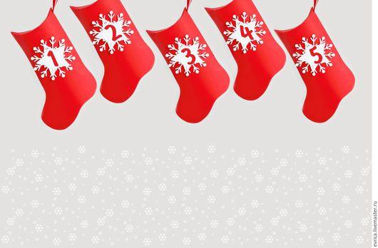 """Подарочная упаковка ручной работы. Ярмарка Мастеров - ручная работа. Купить """"Новогодний носок"""" упаковка для адвент календаря. Handmade."""