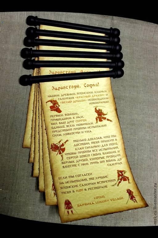 Персональные подарки ручной работы. Ярмарка Мастеров - ручная работа. Купить Приглашение на детский День рождения, Самураи. Handmade.