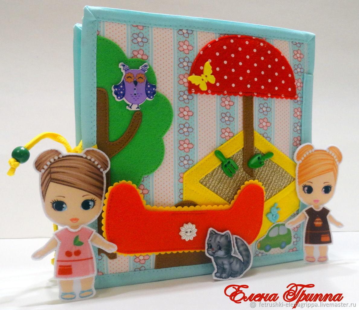Домик - книжка для двух кукол #85#, Кукольные домики, Петрозаводск,  Фото №1