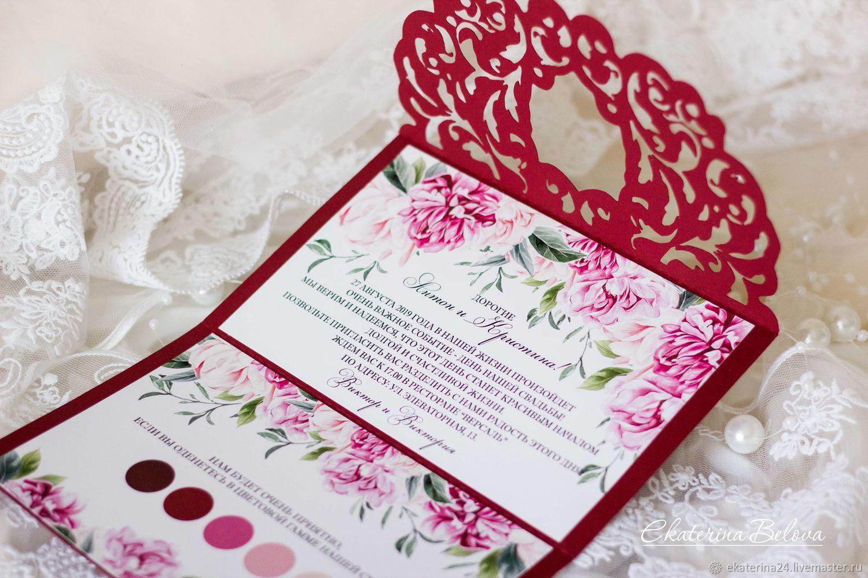 Где заказать приглашения на свадьбу хабаровск, день