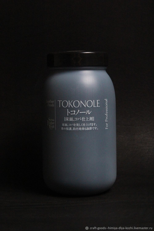 Tokonole черный 500 грамм, Материалы, Феодосия, Фото №1