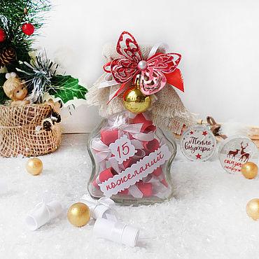Souvenirs and gifts handmade. Livemaster - original item 15 wishes.Christmas design. Handmade.