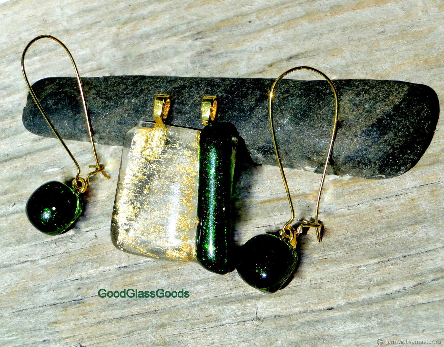 Pendant and earrings set 'the Gold of the elves', Pendants, Almaty,  Фото №1