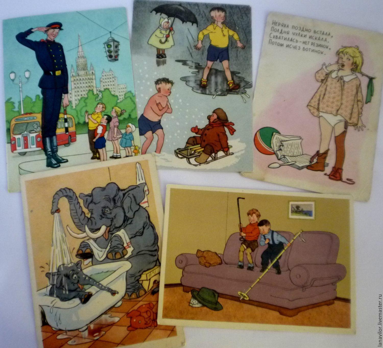 Цена открытки 1956 года