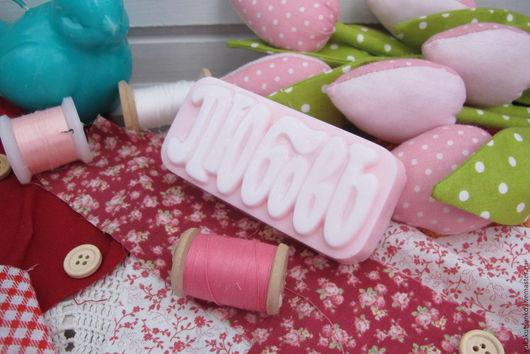 """Мыло ручной работы. Ярмарка Мастеров - ручная работа. Купить Мыло """"Любовь"""". Handmade. Бледно-розовый, мыло, сердечко"""