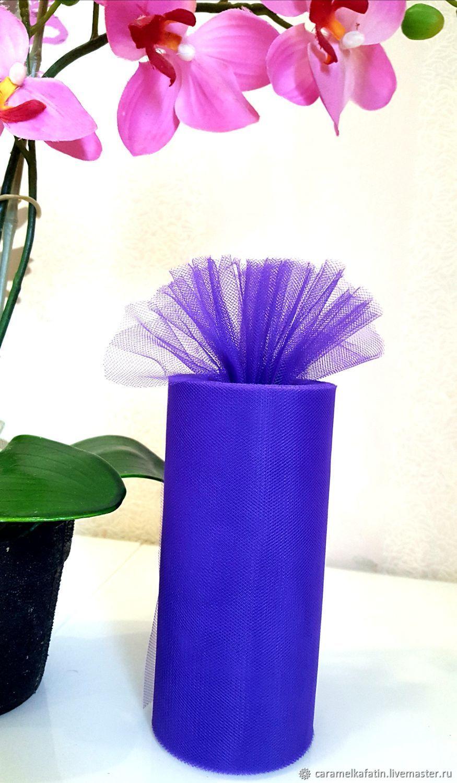 Фатин в шпульке. Фиолетовый (Черничный), Ткани, Новосибирск,  Фото №1