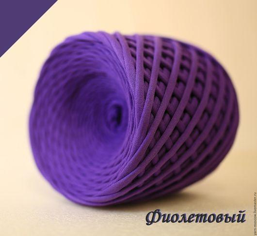 Вязание ручной работы. Ярмарка Мастеров - ручная работа. Купить Трикотажная пряжа. цвет Фиолетовый. Handmade. Тёмно-фиолетовый