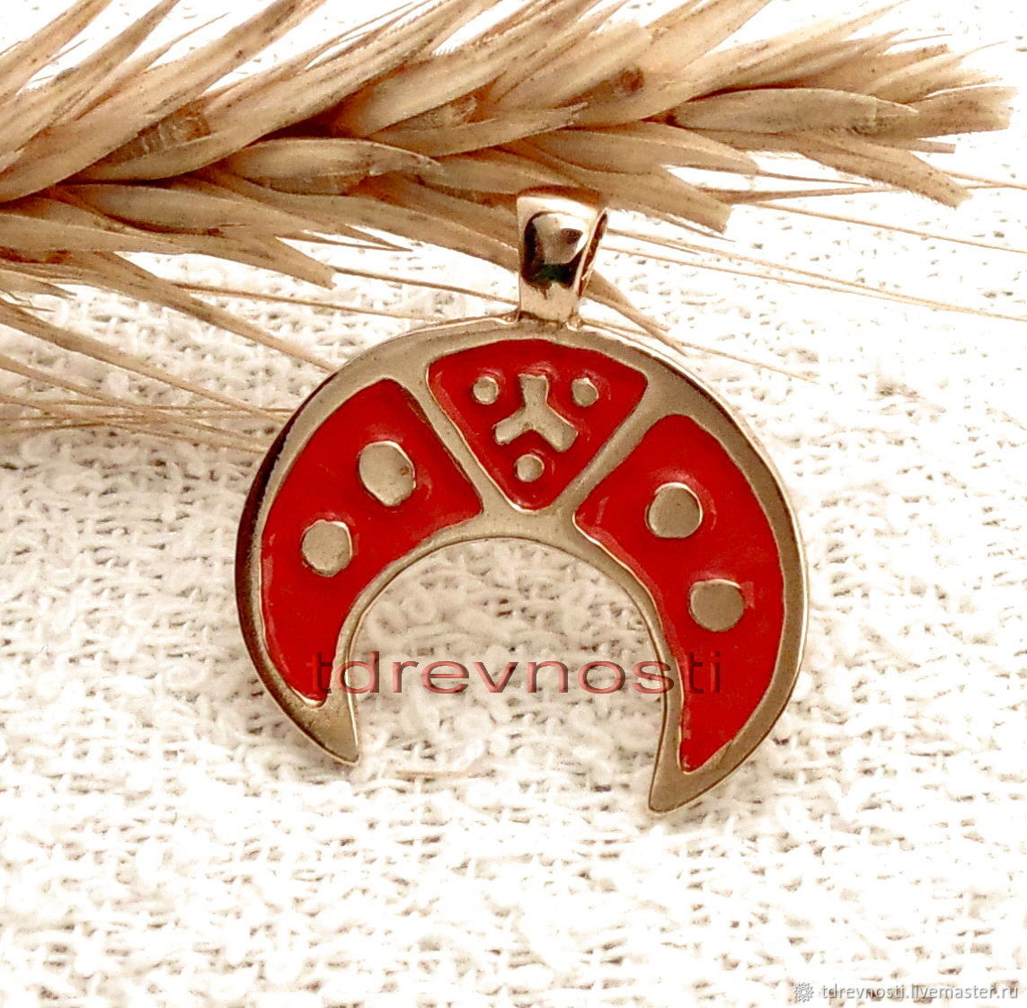 Lunnitsa,Slavic charms charms enamel, Amulet, Novosibirsk,  Фото №1