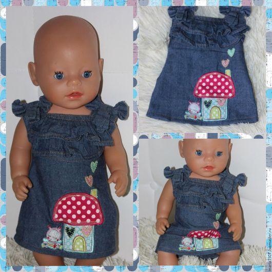 Одежда для кукол ручной работы. Ярмарка Мастеров - ручная работа. Купить Одежда для кукол. Для Беби бона.. Handmade. Комбинированный