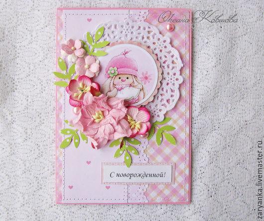 """Детские открытки ручной работы. Ярмарка Мастеров - ручная работа. Купить Открытка """"С новорожденной!"""". Handmade. Розовый, открытки"""