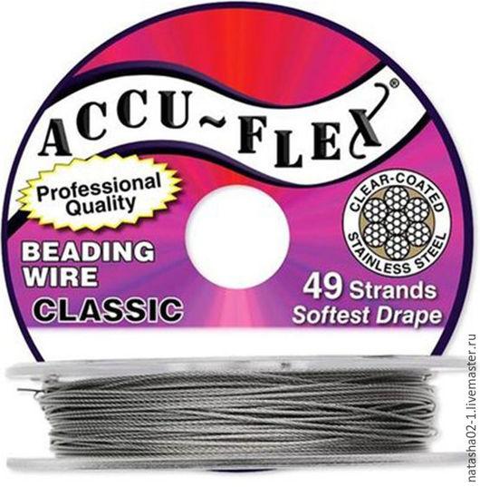 Для украшений ручной работы. Ярмарка Мастеров - ручная работа. Купить Тросик ювелирный 0,48 мм,Accu-Flex, 49 струн, серебристый. Handmade.