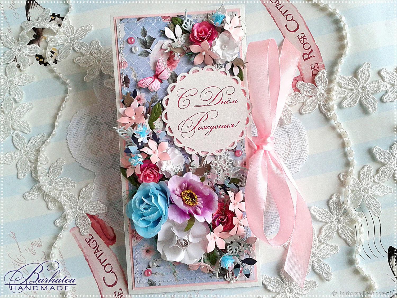 Открытка с днем рождения (или юбилеем) для девушки, женщины, Открытки, Видное,  Фото №1