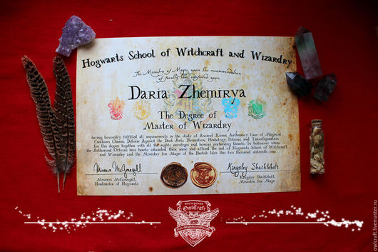 Персональные подарки ручной работы. Ярмарка Мастеров - ручная работа. Купить Диплом об окончании Хогвартса по мотивам Гарри Поттера. Handmade.