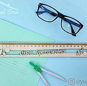 Канцелярские товары handmade. Livemaster - original item A wooden ruler with the name Interesting geometry. Handmade.