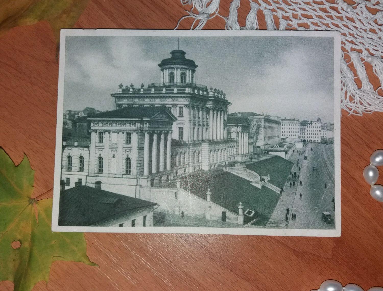 Почтовые открытки омск, поцелую надписями